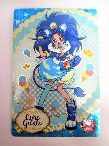 キラキラ☆プリキュアアラモード キラキラカードグミ : 3. キュアジェラート 単品