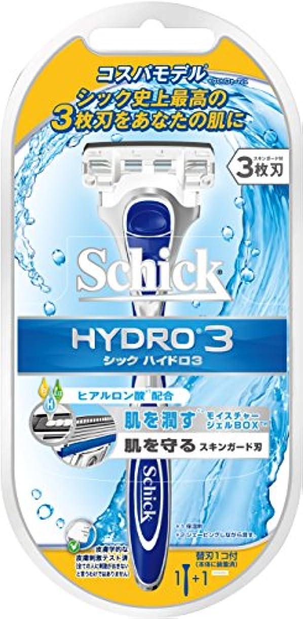 無効にするアルミニウム調整シック ハイドロ3 ホルダー (替刃1コ付)