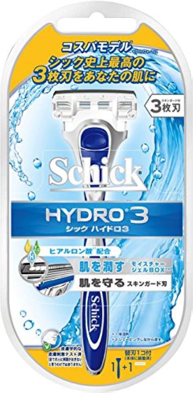シック ハイドロ3 ホルダー (替刃1コ付)