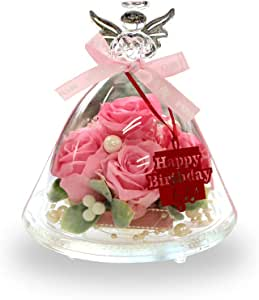 プリザーブドフラワー IPFA ガラスドーム エンジェル プレミアム [バラ プレゼント] 花/ギフト/結婚記念日/誕生日 (バースデーピンク)
