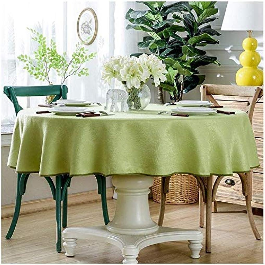 メロディアス境界入浴ラウンドテーブルクロス耐摩耗性のある厚手のソフトテーブルクロスは、レストラン、宴会、結婚式、パーティー、家族の集まりのために簡単に掃除できます(色:D、サイズ:200cm)