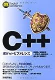 C++ ポケットリファレンス