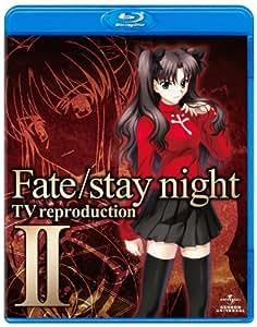 Fate/stay night TV reproduction II [Blu-ray]