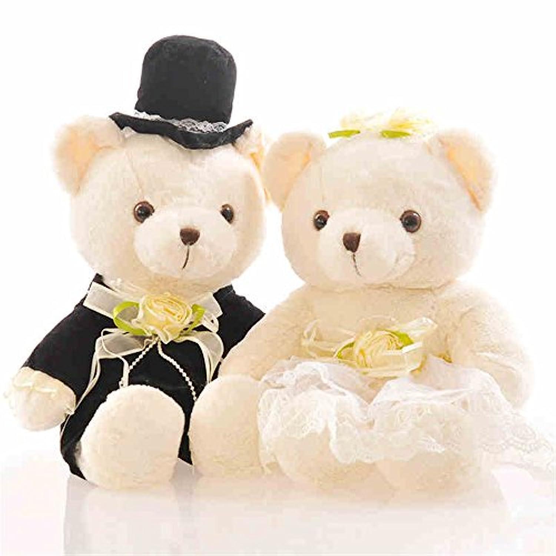 Cute Minor柔らか かわいい おもちゃ 結婚式 人形 萌え萌え ふわふわ 抱き枕クマ縫い包み プレゼント 子供の日 お祝い