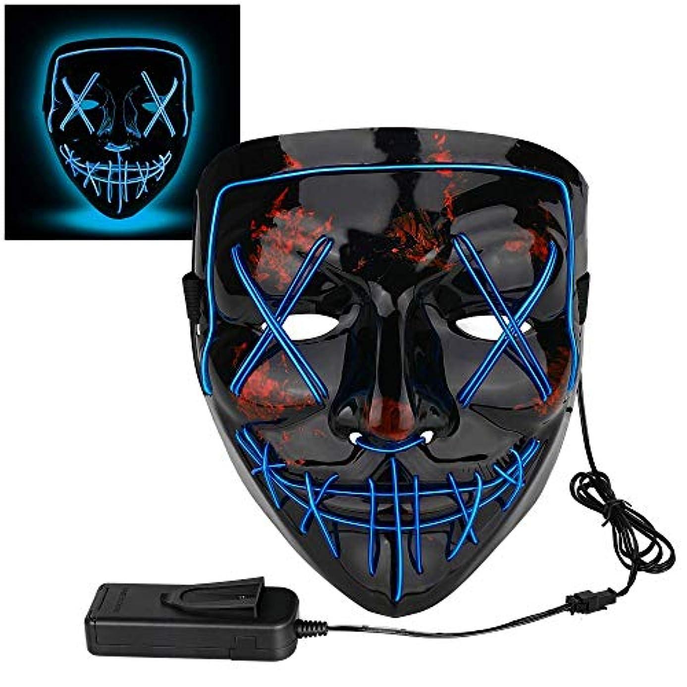 影響する不振挨拶する休日のロールプレイングハロウィーンコスチュームパーティーマスク(1個)の明確な選挙の時代から、暗闇で輝くロールプレイングLEDライトマスク、衣料品,Blue