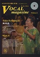 ボーカルマガジン Vol.3 ジャズ&ポップス カラオケCD付