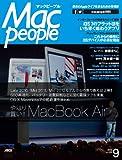 MacPeople 2013年9月号 [雑誌] (マックピープル)