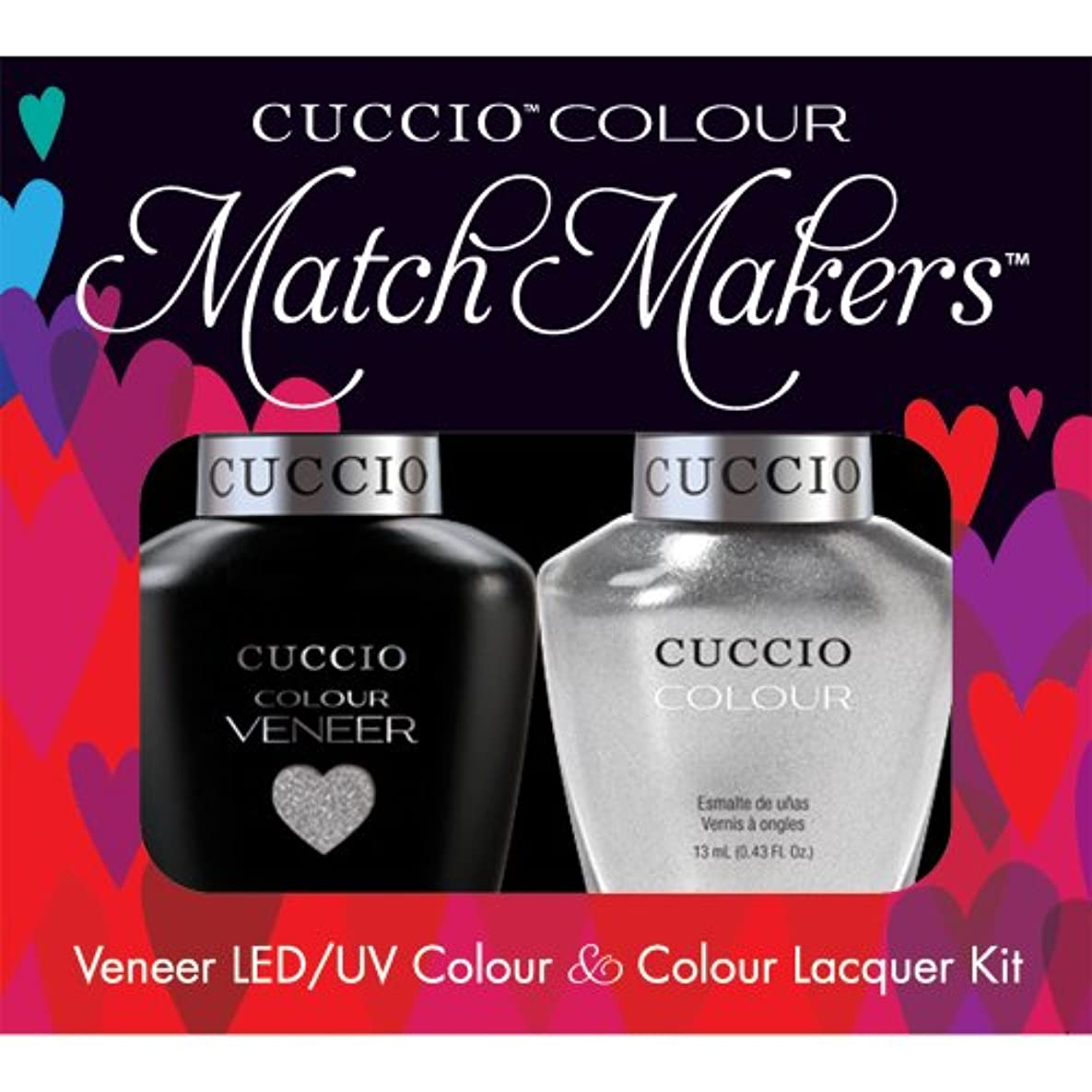 ボット幻滅判決Cuccio MatchMakers Veneer & Lacquer - Hong Kong Harbor - 0.43oz / 13ml Each