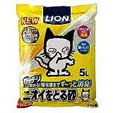 ニオイをとる砂 猫砂 5L