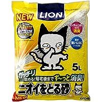 ライオン (LION) ニオイをとる砂 猫砂 5L