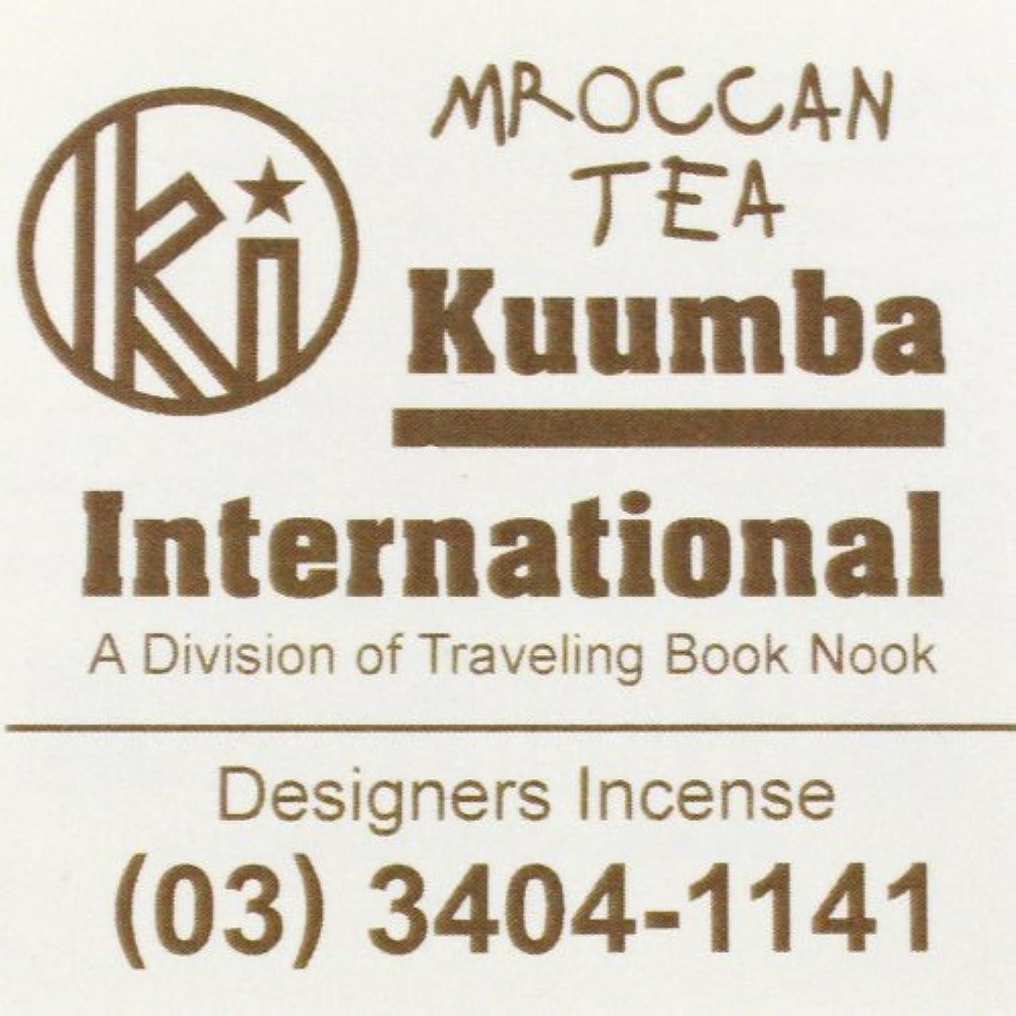 順応性太いヒット(クンバ) KUUMBA『incense』(MOROCCAN TEA) (Regular size)