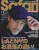 Safari(サファリ) 2019年 11 月号 [LAとNYのお洒落の違い!/ブラッド・ピット]