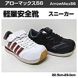 ノーブランド品 安全靴 軽量 スニーカー 樹脂先芯 アローマックス56 メンズ レディース 25.0 ホワイト(レッド)