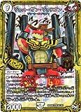 デュエルマスターズ新4弾/DMRP-04魔/M1/MAS/ジョット・ガン・ジョラゴン joe