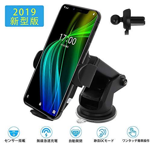 車載Qi ワイヤレス充電器 車載 ホルダー-10W/7.5W急速ワイヤレス充電器車載スマホホルダー 360度回転 粘着式&吹き出し口2種類取り付 iPhone X/XR/XS/XSMAX/8/8 Plus/Galaxy S9/S8/S8 Plus/S7/S7 Edge/S6/S6 Edge/Note 8/Note 5/Nexus 5/6等に適用ワイヤレス充電機種に対応 (ブラック)