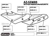 HT MOTO(エイチティーモト) シードゥー/オーダーシートカバー SD GTX(03-06)DI(02)/4tech(02)RXT/X
