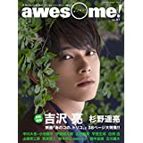 awesome! (オーサム) Vol.27 (シンコー・ミュージックMOOK)