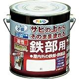 アサヒペン 油性高耐久鉄部用 白 0.7L