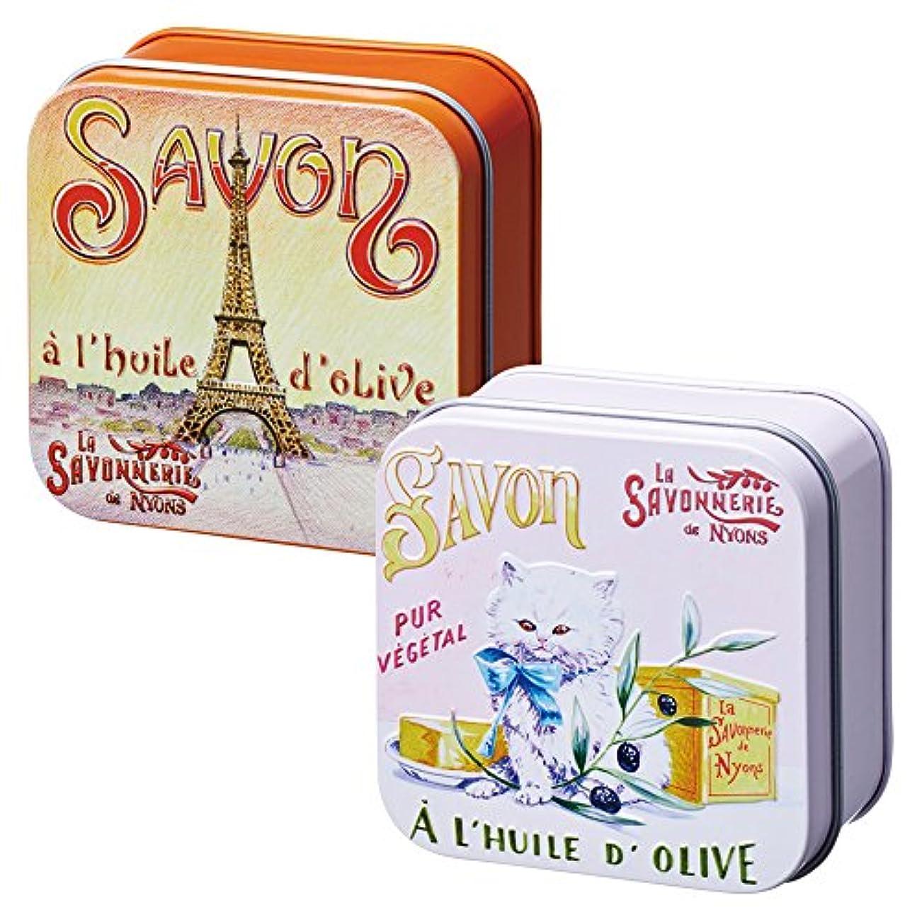 スプレーアウトドア申込みフランスお土産 ラ?サボネリー アンティーク缶入り石けん 2種セット(子猫&エッフェル塔)