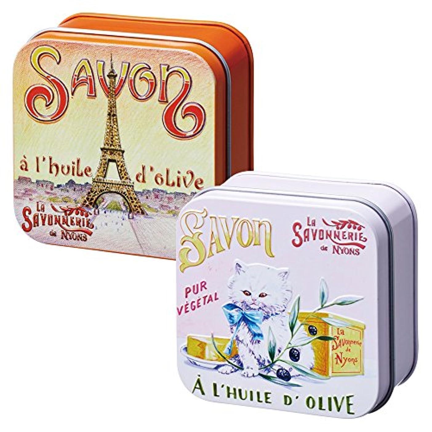 浸したキャプションキャンバスフランスお土産 ラ?サボネリー アンティーク缶入り石けん 2種セット(子猫&エッフェル塔)