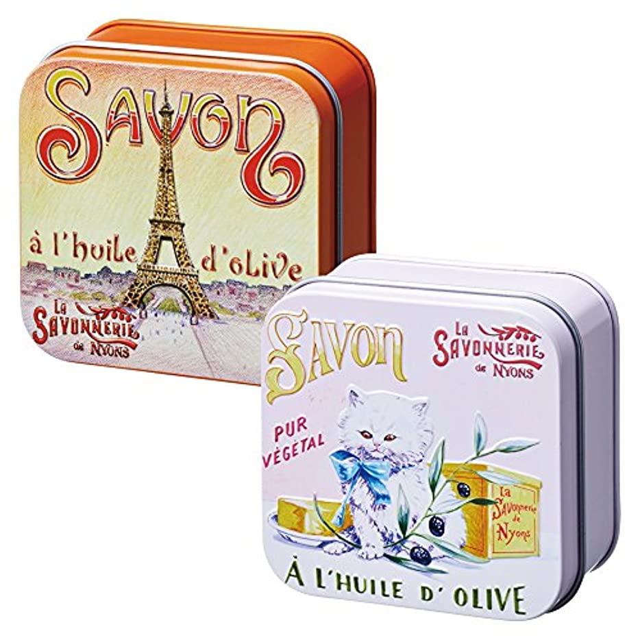 不適安全でないビジターフランスお土産 ラ?サボネリー アンティーク缶入り石けん 2種セット(子猫&エッフェル塔)