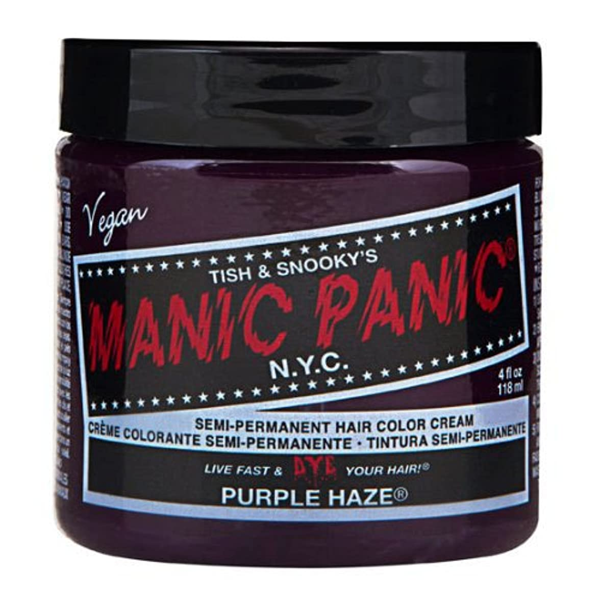 まっすぐにする留まるマナーマニックパニック カラークリーム パープルヘイズ