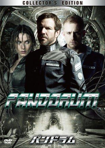 パンドラム [DVD]の詳細を見る