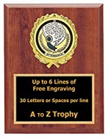 Attendance Plaque Awards 7 x 9木製Academic Achievement教育トロフィーゲームスポーツTrophies Free Engraving