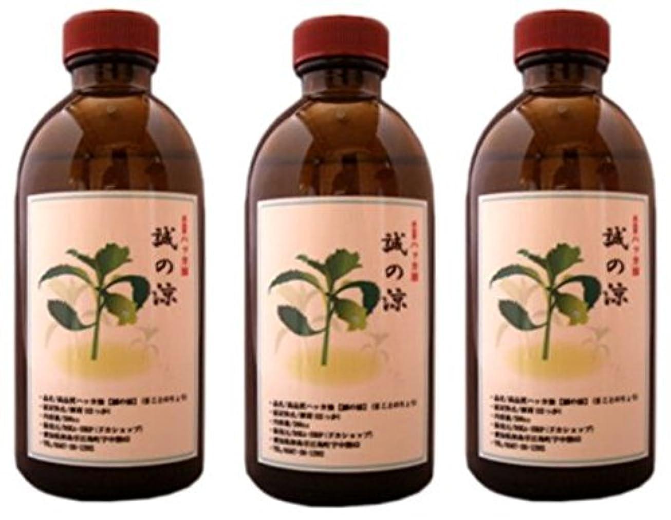 近代化するアジア人分解するDOKA-SHOP 高品質ハッカ精油100%【誠の涼(まことのりょう)】日本国内加工精製 たっぷり使えてバツグンの爽快感 200cc×3本セット