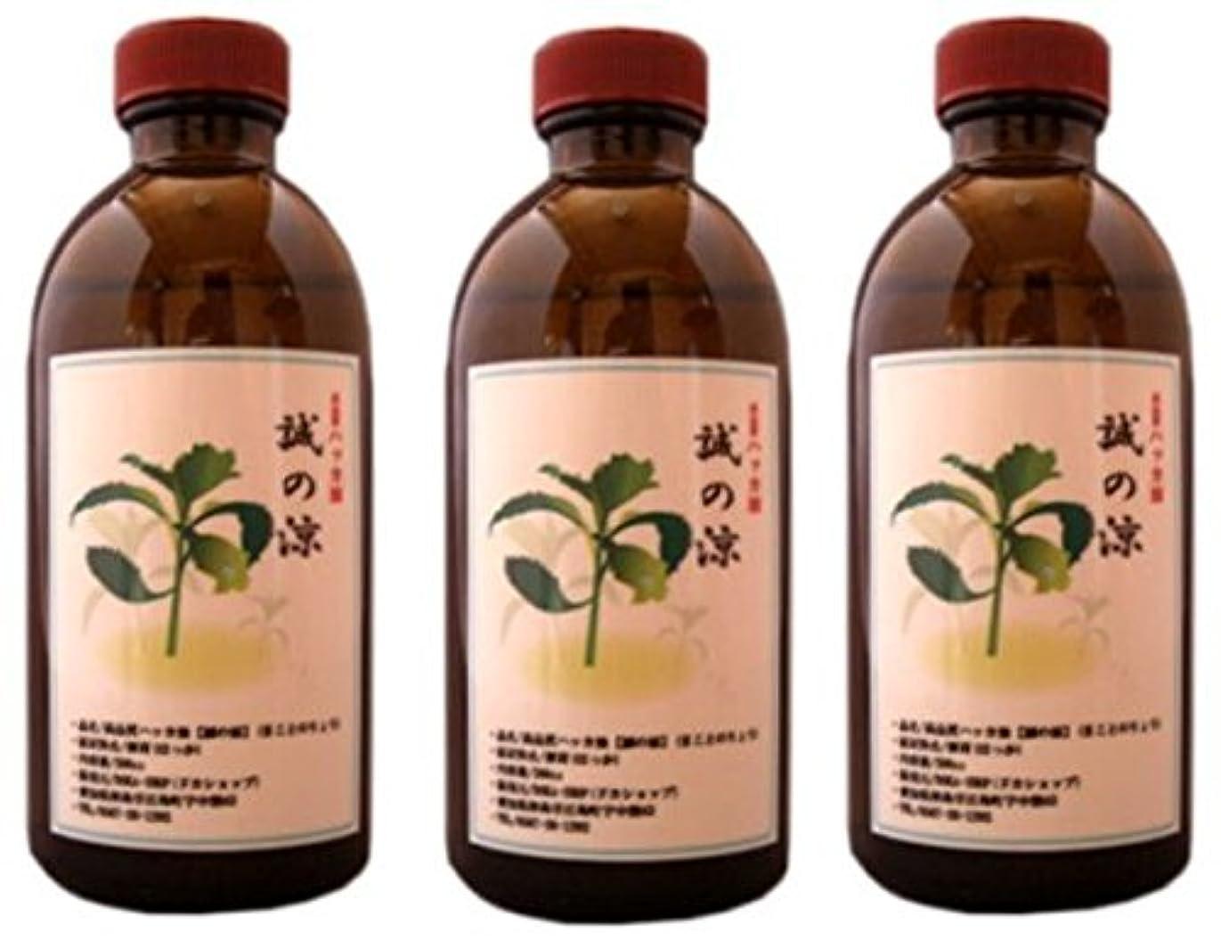 鳥感謝祭傾向DOKA-SHOP 高品質ハッカ精油100%【誠の涼(まことのりょう)】日本国内加工精製 たっぷり使えてバツグンの爽快感 200cc×3本セット