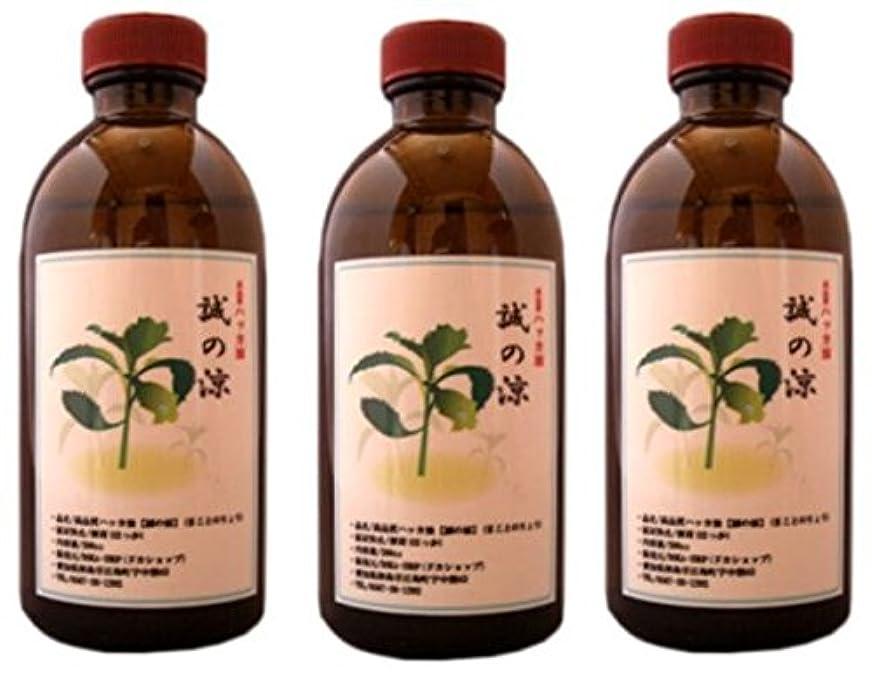 リング蜂しがみつくDOKA-SHOP 高品質ハッカ精油100%【誠の涼(まことのりょう)】日本国内加工精製 たっぷり使えてバツグンの爽快感 200cc×3本セット