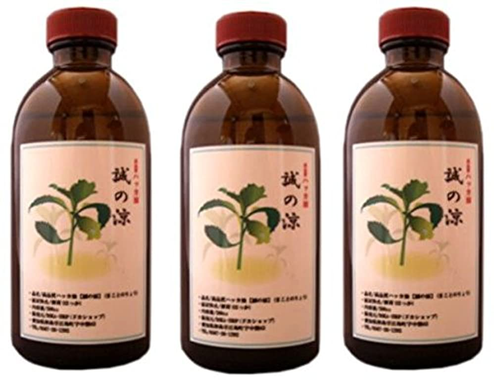 DOKA-SHOP 高品質ハッカ精油100%【誠の涼(まことのりょう)】日本国内加工精製 たっぷり使えてバツグンの爽快感 200cc×3本セット
