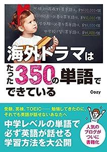 [英語マスターシリーズ] 3巻 表紙画像