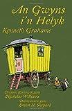 An Gwyns I'n Helyk