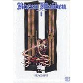 Rozen Maiden (8) (バーズコミックス)