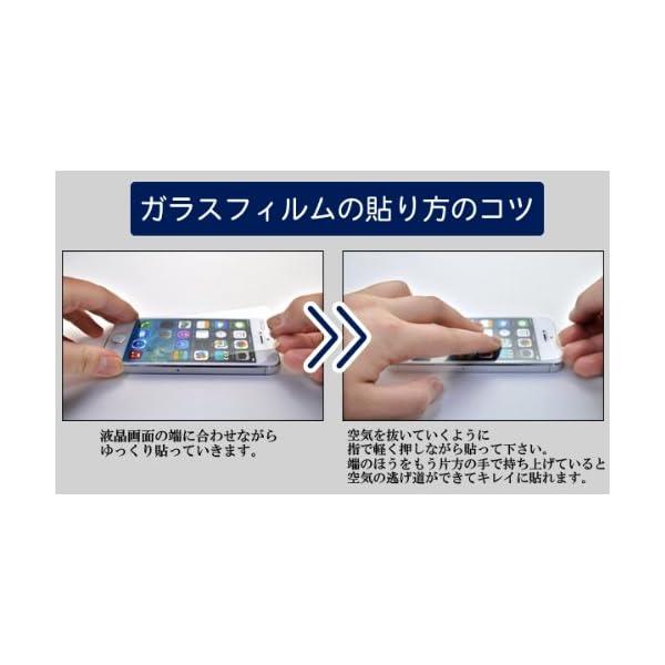 PLATA iPhone7 / iPhone8...の紹介画像6