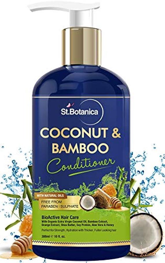 ポーチ時系列消化器StBotanica Coconut & Bamboo Hair Conditioner, 300ml - For Hair Strength & Hydration, with Organic Virgin Coconut...