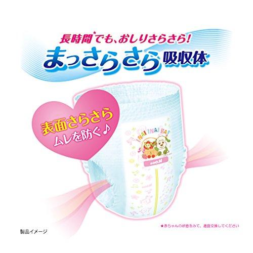 【ケース販売】グーン(GOO.N) やわらかパンツ BIG(ビック)サイズ (12~20kg) 156枚(52枚入×3パック) 女の子