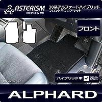 ASTERISM30系アルファードHYBRID SR-Cパッケージ フロント用フロアマット ダークグレー AST-30ALH-F2P-SR-C7-