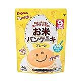 ピジョン お米のパンケーキ プレーン144g
