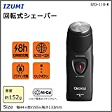 IZUMI Cleancut 回転式シェーバー ブラック IZD-110