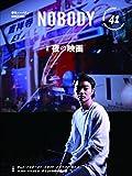 NOBODY issue41