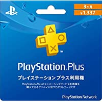 PlayStation Plus 3ヶ月利用権 - PS4
