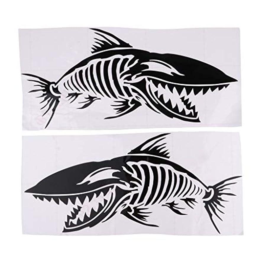 達成する量経由でSM SunniMix 釣りボート ステッカー 魚の骨形 デカール グラフィック用 自己接着性 カヤック アクセサリー 2個入り