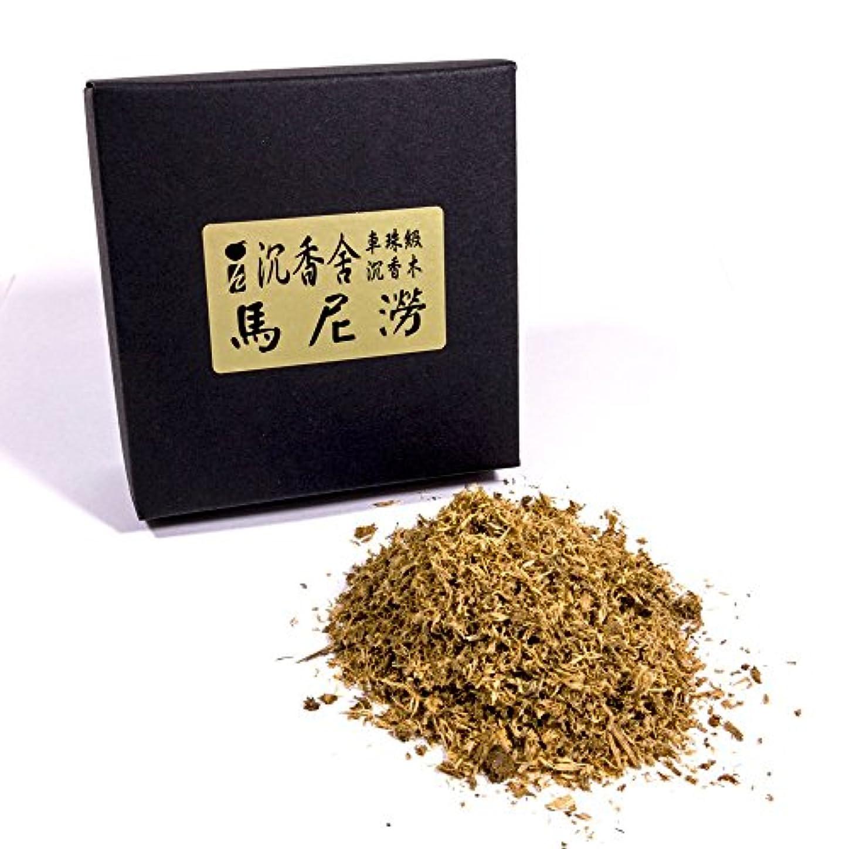 馬尼澇 沈香くず 10g 車制佛珠の余料くず お香 お焼香 焼香 マレーシア産 馬來西亞 天然沉香香木のくず