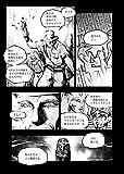 快楽ヒストリエ (WANIMAGAZINE COMICS SPECIAL)