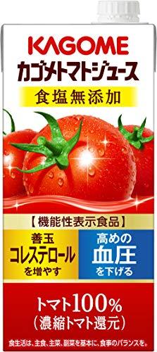 カゴメトマトジュース 食塩無添加 1L×6本