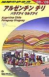 B22 地球の歩き方 アルゼンチン/チリ 2008~2009 (地球の歩き方)