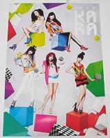 ポスターのみ KARA - Step (3rd Album Normal Edition) ポスター専用ケースに入り 50 x 72