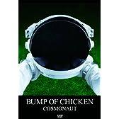 COSMONAUT [DVD]